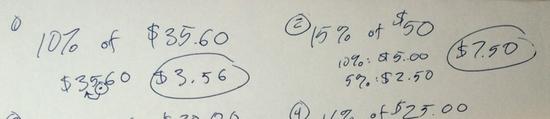 Estimation550